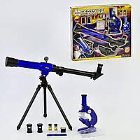 Микроскоп CQ 030 с телескопом, аксессуарами (на батарейках)