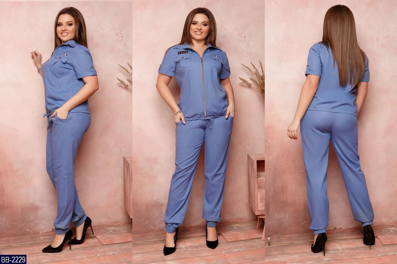 a8a62c7b81691 Женский стильный летний брючный костюм,брюки с карманами+кофта с коротким  рукавом(льняная