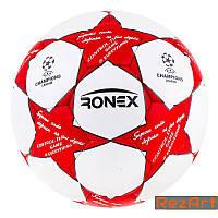 Мяч футбольный Grippy Ronex №5 (цвета в ассортименте)