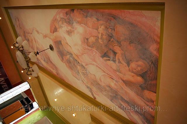 Росписи на потолках
