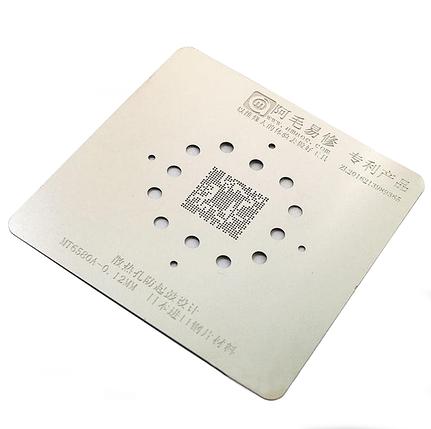 Трафарет BGA Amaoe для процессора Mediatek MT6580A, фото 2
