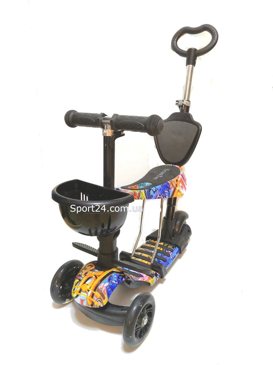 Детский самокат беговел Графити 5 в 1 с родительской ручкой (от 1,5 года, светящиеся колеса)