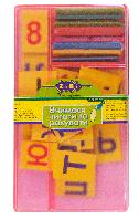 """Обучающие товары Набор ученический """"Учимся читать и считать"""" Zibi ZB.4922"""