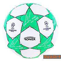 Мяч футбольный Grippy Ronex №5