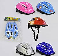 Шлем защитный F 18455 (5 цветов)