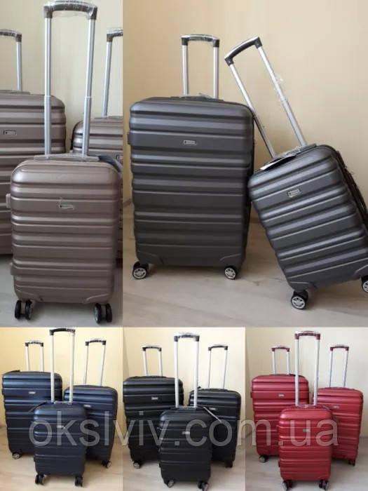 WORDLAINE 628 AIRTEX Франція ABS Polycarbonate валізи чемоданы
