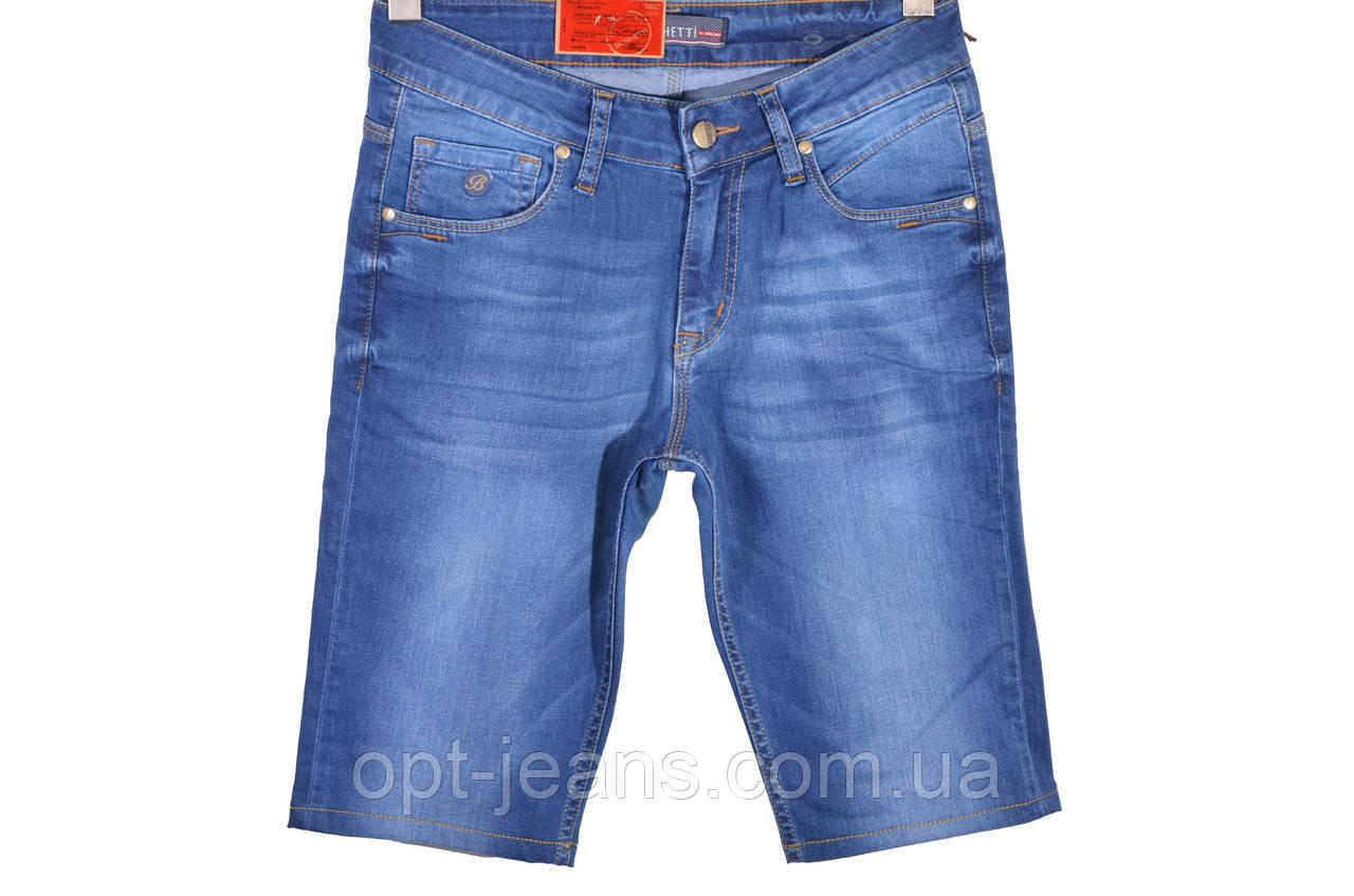 BOSHETTI шорты мужские 31,34 размеры Лето 2019