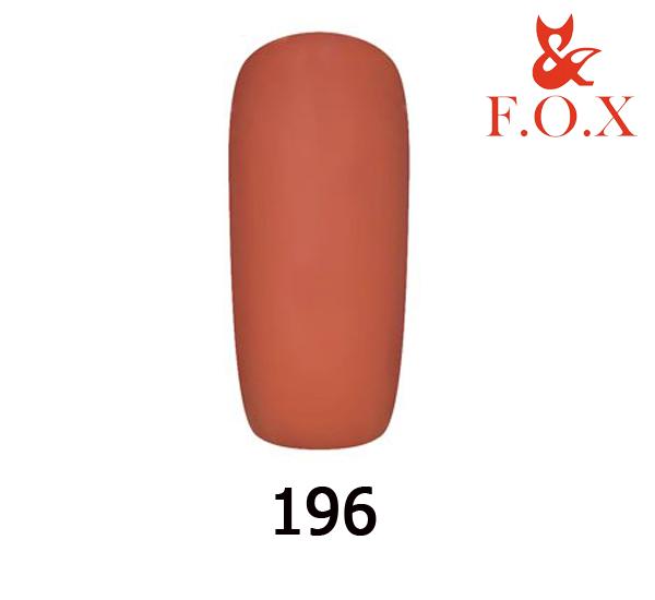 Гель-лак FOX Pigment № 196 (корица), 6 мл