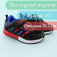 Детские кроссовки на мальчиков тм  Boyang размер 32