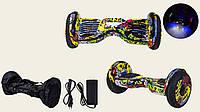 Гироскутер H191503, Bluetooth, свет, сумка, колеса 10,5'',скорость 18 км/ч, до 100 кг