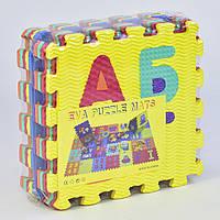 Игровой коврик массажный С 36612, 10 шт в упаковке, 30*32 см