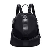 Молодежный  городской рюкзак - сумка черная синяя и бежевая, фото 1