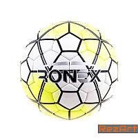 Мяч футбольный DXN Ronex(NK) №5