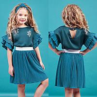Комплект блуза+юбка цвет бутылка zironka