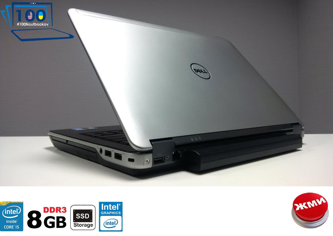 "Ноутбук Dell Latitude E6440 14"" IntelCORE i5/8GB/SSD128GB Б/У Гарантия"