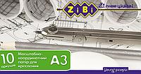 Бумага миллиметровая А3 80 г/м2 голубая 10л Zibi ZB.1931