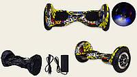 Гироскутер H191003, Bluetooth, сумка, колеса 10'',скорость 18 км/ч, до 100 кг