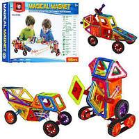 Магнитный конструктор Magical Magnet транспорт 7098A (98 деталей)