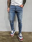Мужские рваные джинсы (синие), фото 3