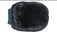 Перчатка для полировки авто, шерсть ягненка (26 х 20 см)