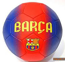 Мяч футбольный клубный BARCELONA №5