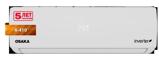 Кондиционер OSAKA STV-12HH Elite (35 м.кв.)