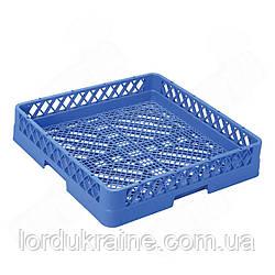 Корзина для посудомоечных машин OZTI (для столовых приборов) 500х500 мм