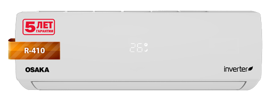 Кондиционер OSAKA STV-18HH Elite (50 м.кв.)