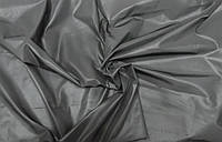 Плащевка (Лаке) Серый