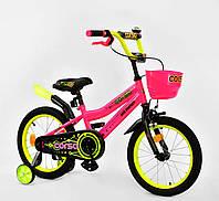 """Велосипед 16"""" дюймов 2-х колёсный R-16509 """"CORSO"""", ручной тормоз, звоночек, сидение с ручкой, дополнительные к"""