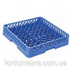 Корзина для посудомоечных машин OZTI (для тарелок) 500х500 мм