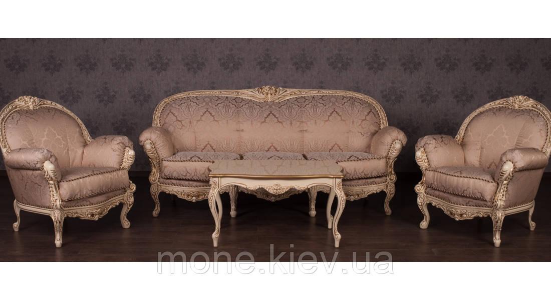 """Комплект мягкой мебели в классическом стиле, диван и два кресла """"Ника"""" из натурального дерева"""