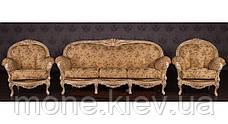 """Комплект мягкой мебели в классическом стиле, диван и два кресла """"Ника"""" из натурального дерева, фото 2"""