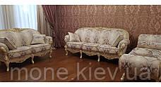 """Комплект мягкой мебели в классическом стиле, диван и два кресла """"Ника"""" из натурального дерева, фото 3"""