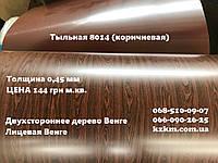 Профнастил под дерево двухсторонний темный и светлый цвет Акционная цена ( толщина 0,40 мм и 0,45 мм) профлист