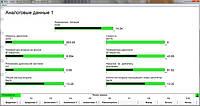Установка программ диагностики BMW - Standard tools, SP-Daten, NCSExpert для работы с автосканером INPA