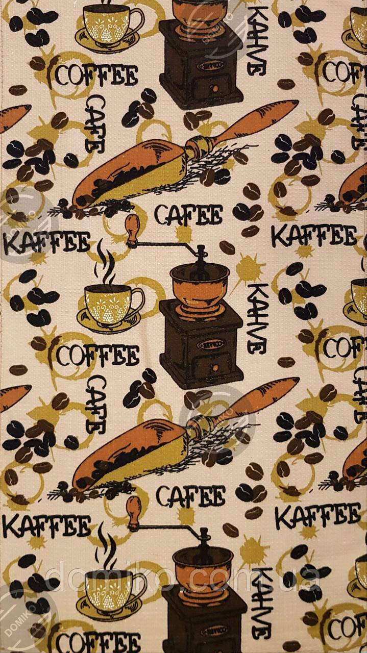 .Кухонное  полотенце 35*61 вафелька Свежемолотый кофе)))