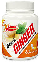 Имбирь Stark Pharm - Ginger 100 мг (60 капсул)