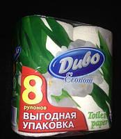 Туалетная бумага Диво Econom 8 рул. Обухов 2-х слойная целлюлоза белая 0130155