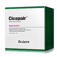 Восстанавливающая ночная крем-маска антистресс Dr.Jart+ Cicapair Night Re.Pair