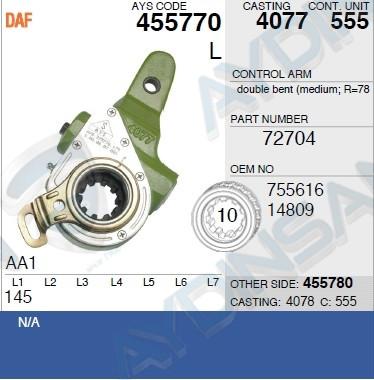 Разжимной рычаг DAF 0755616, HALD72704C,