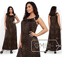Красивое длинное летнее платье сарафан прямого кроя большого размера 48 - 54