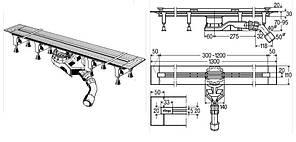 Душевой лоток  VIEGA  Advantix Vario 721671  (плоский, h-70 мм) длина 30-120 см , фото 2