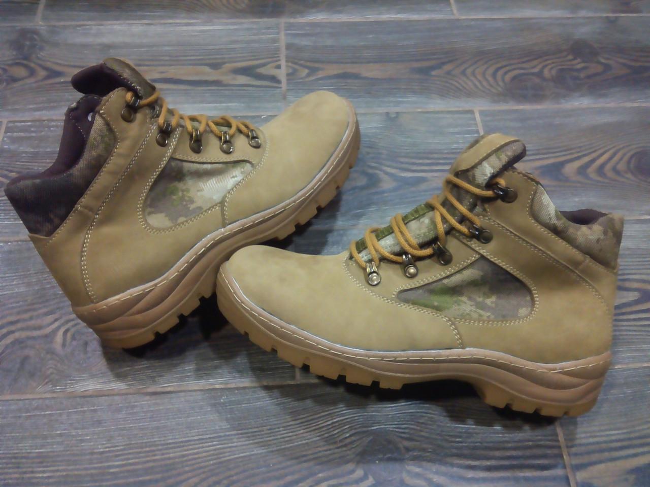 Ботинки (мод. Gopak) тактические зимние беж