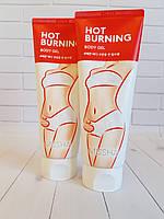 Антицеллюлитный гель для тела MISSHA Hot Burning Body Gel 200 мл