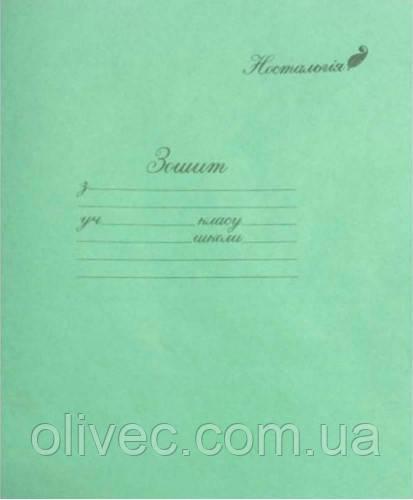Зошит учнівська 12 арк. коса лінія (25 зошитів - 1 упаковка)