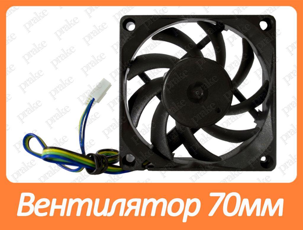 Вентилятор (кулер) для корпусу Cooling Baby 70мм 7015 PWM