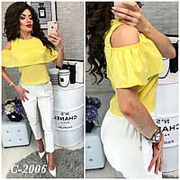 Яркая желтая блуза с вырезами на плечах С-2006