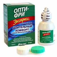 Раствор для контактных линз: Opti Free Express 120ml, Alcon