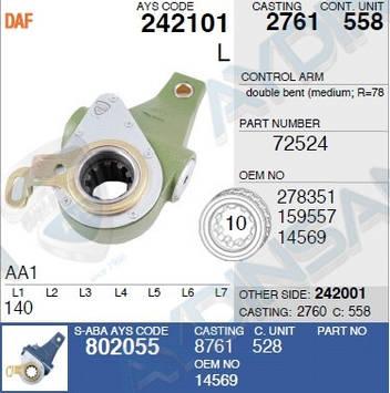 Разжимной рычаг DAF 95 0159557 лев